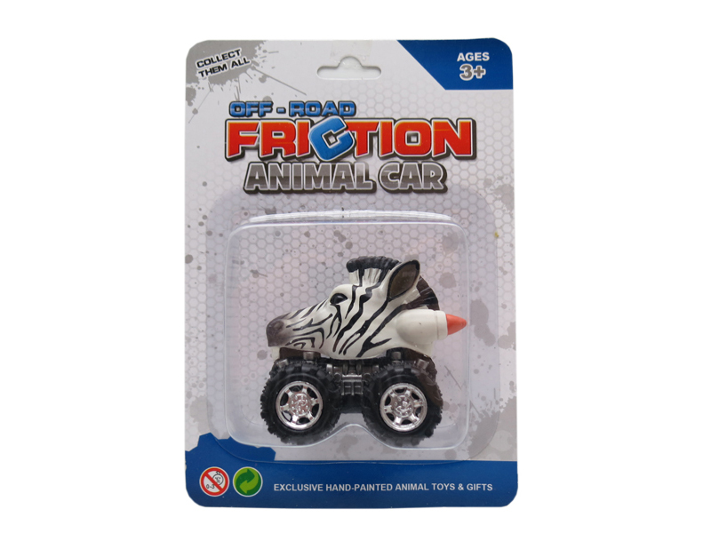 Pull back animal zebra toy car pull back vehicle toys