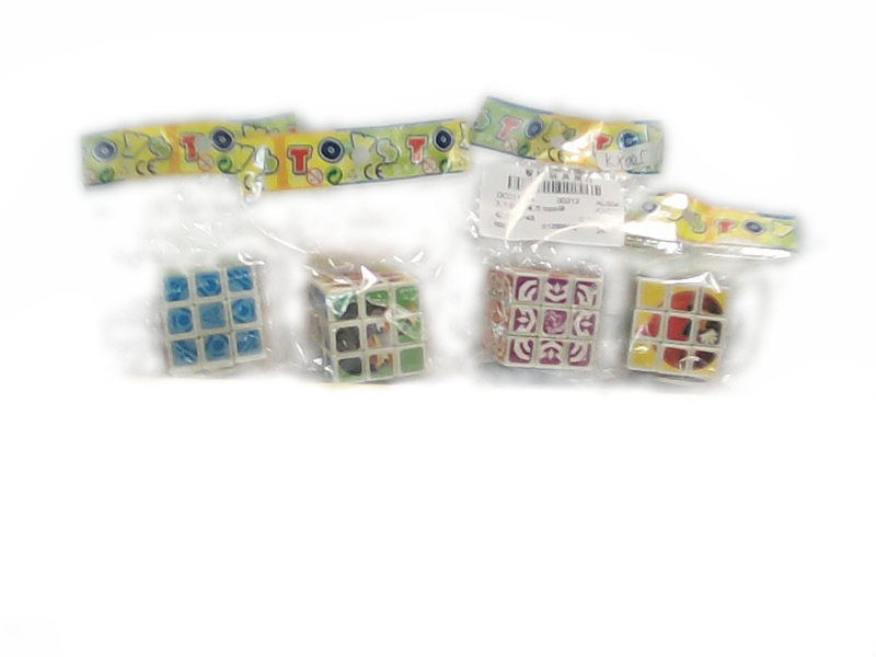 Magic cube intelligent toy magic cube with keychain