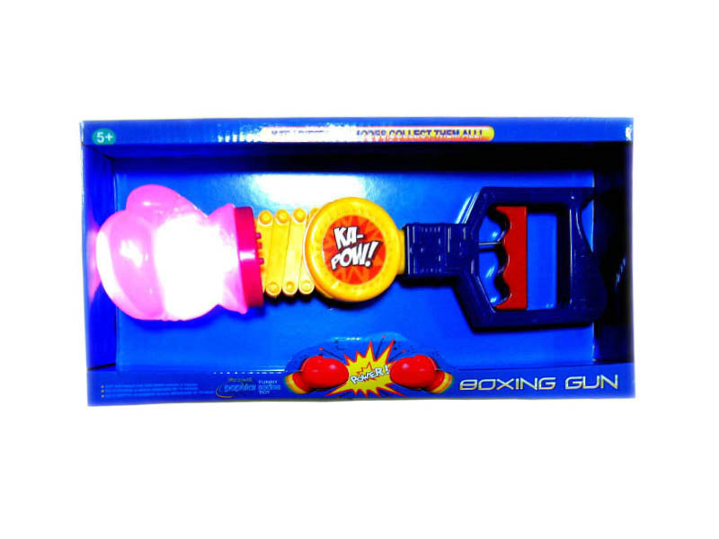 Flash fighter boxing gun cute toy