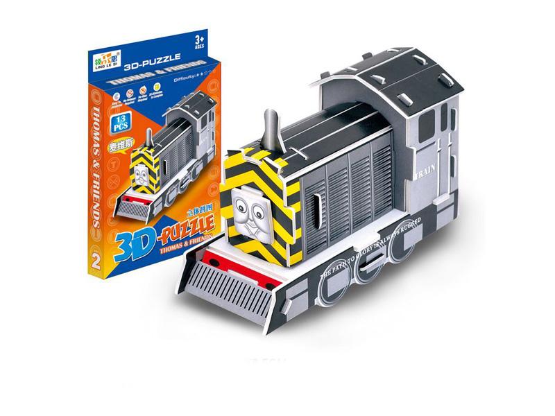 Toy puzzle toy train 3D puzzle train intelligent toy