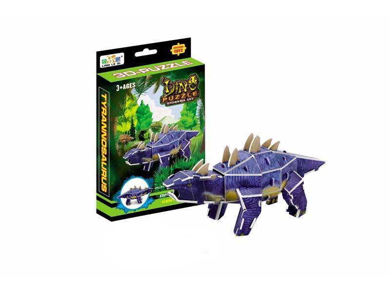 Dinosaur puzzle toy animal puzzle 3D puzzle toy