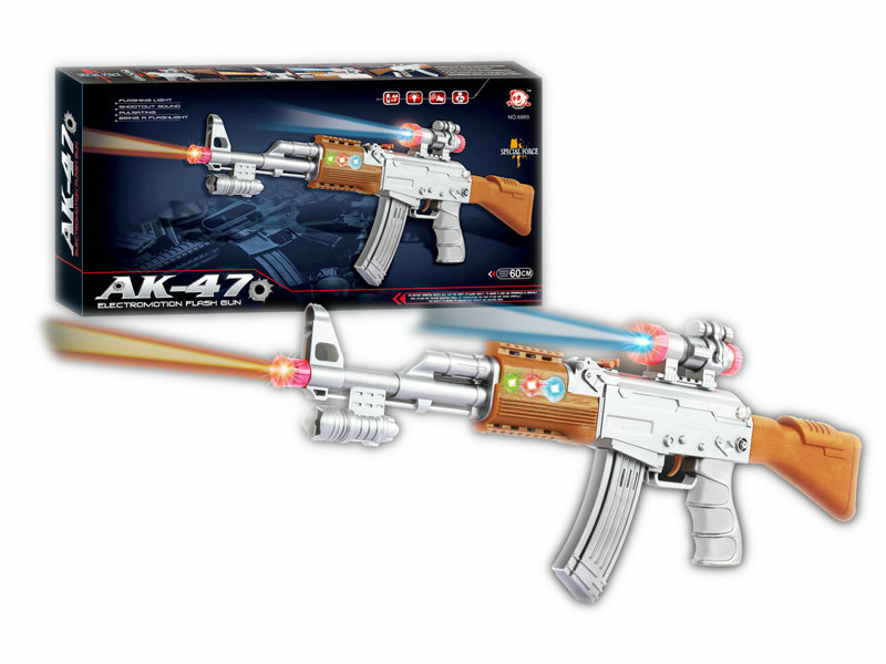 Submachine gun battery option toy shooter toy