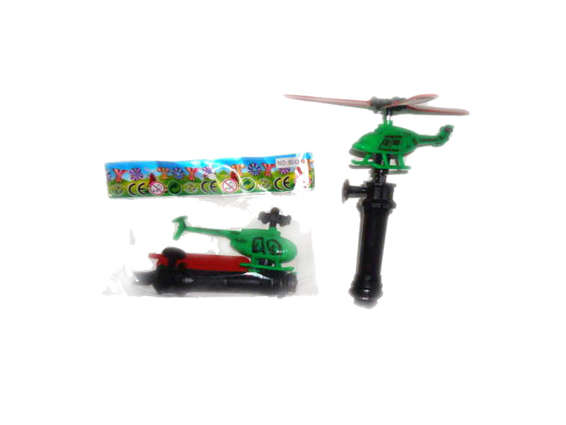 Pull string helicopter toy flying helicopter
