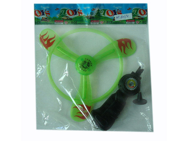 Frisbee flying disc pull string UFO toy