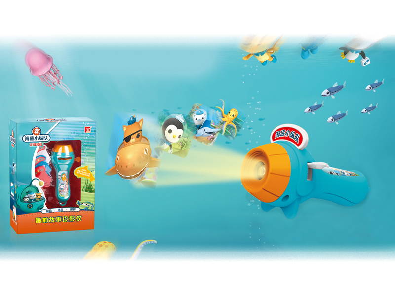 Projestion toy sea animal shape electric toy