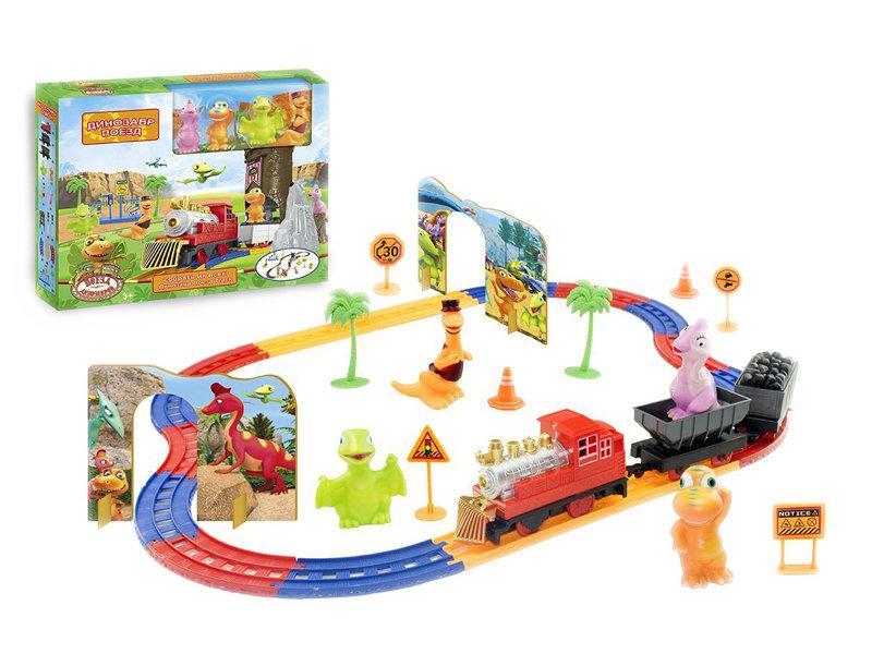 Dinosaur car railway toy cute toy