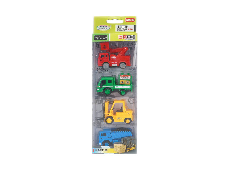 Mini car model engineering car toy 4pcs car toy