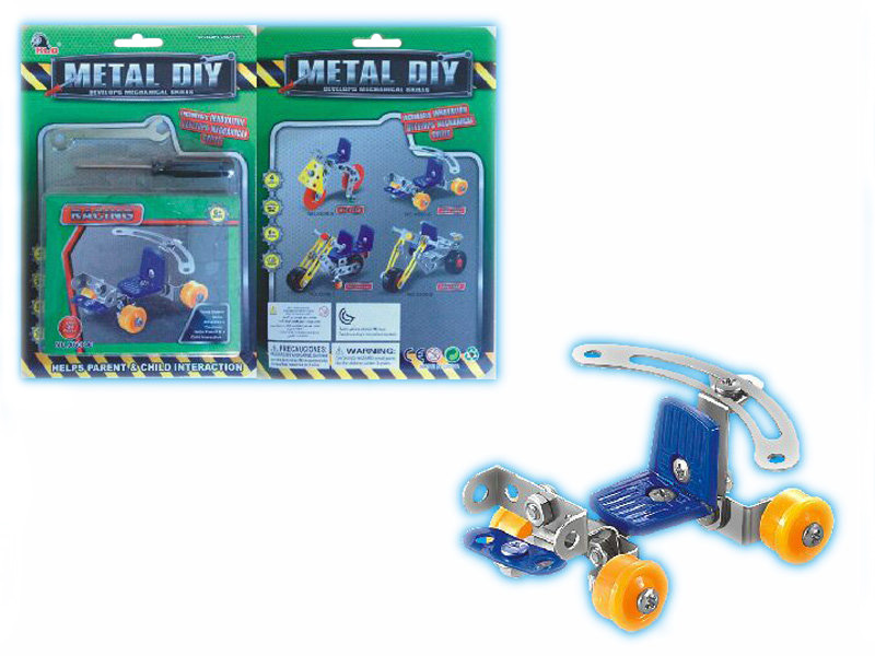 Metal blocks education toy building block toy