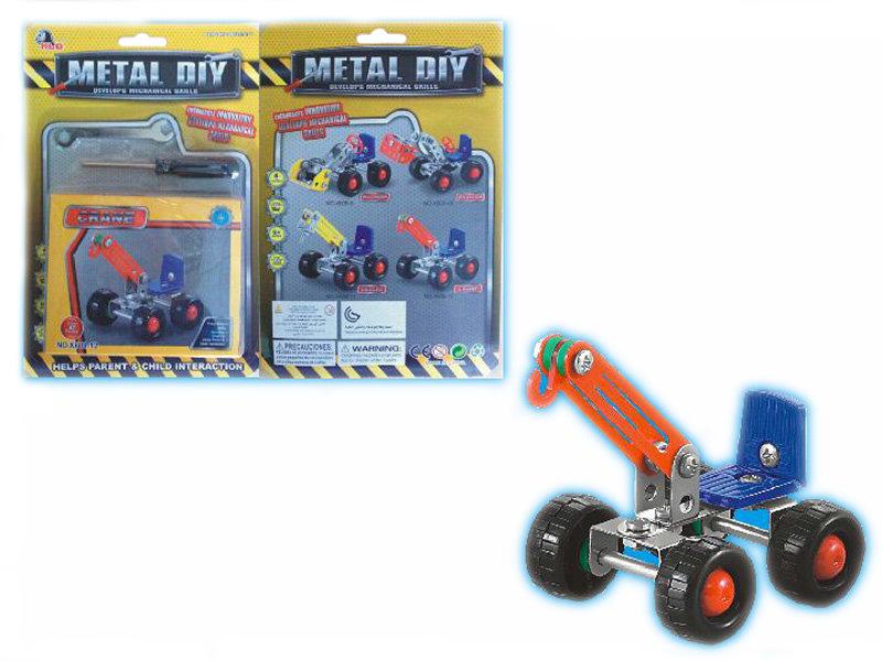 Building block toy education toy metal blocks