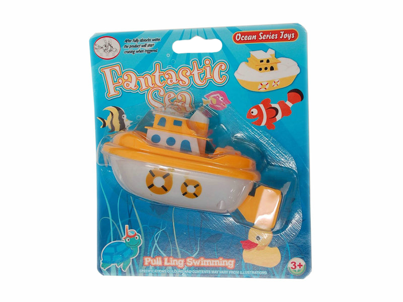 Pull line toy pull line swimming yacht plastic toy