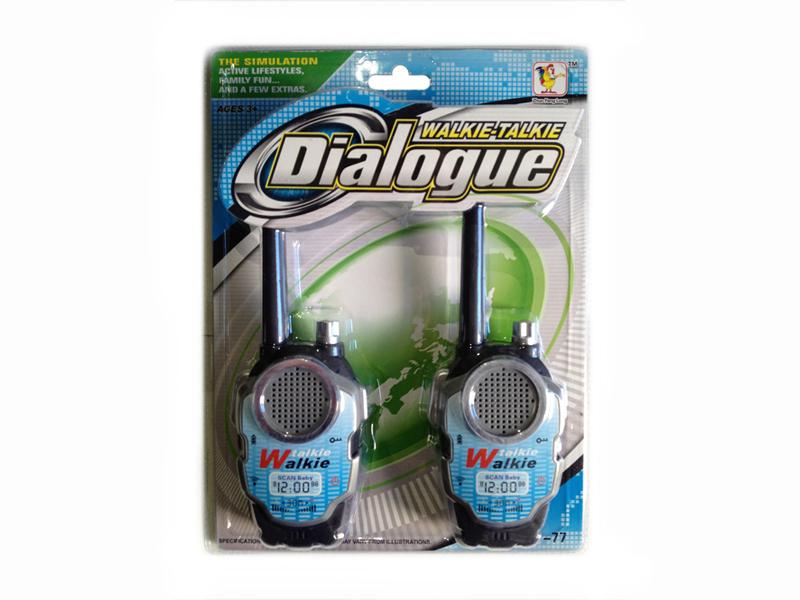 Cartoon Walkie Talkie plastic interphone toy role play toy