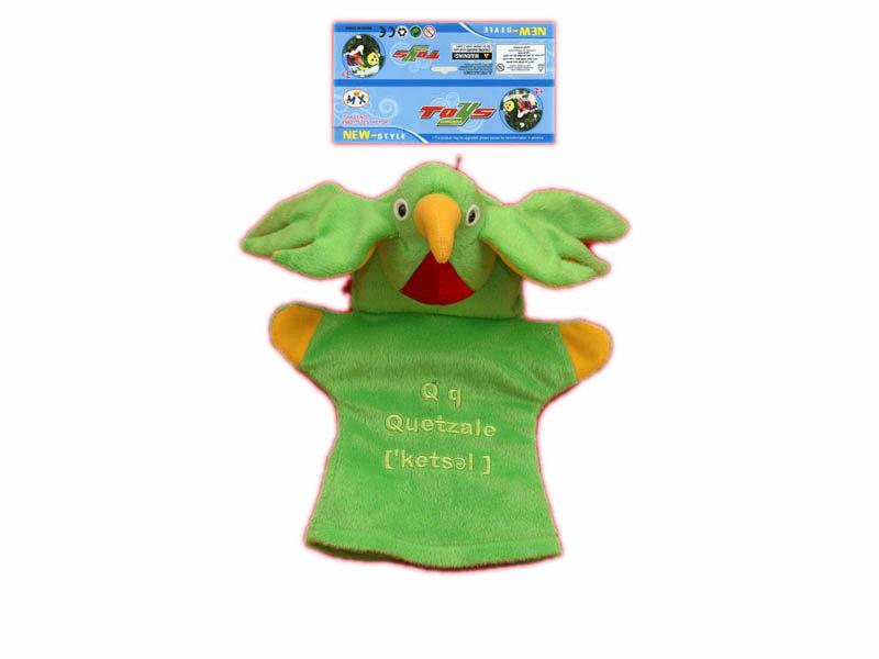 Quetzal glove toy 9inch animal glove cartoon toy