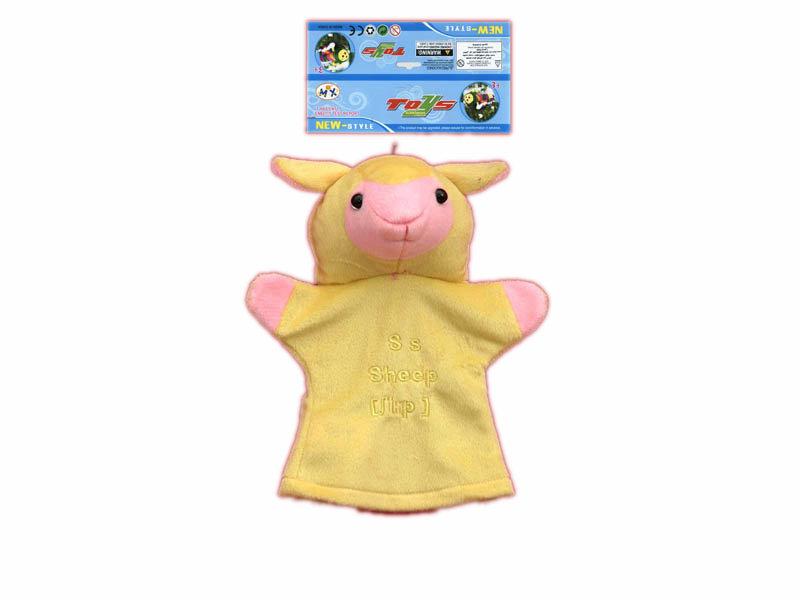 Sheep glove toy 9inch animal glove cartoon toy