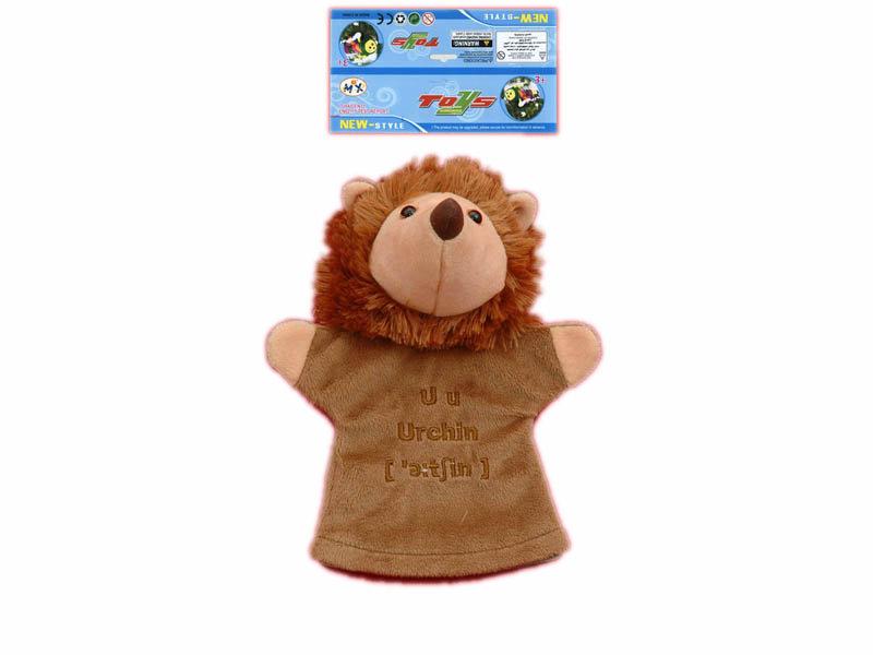 Stuffed glove 9inch animal glove cartoon toy