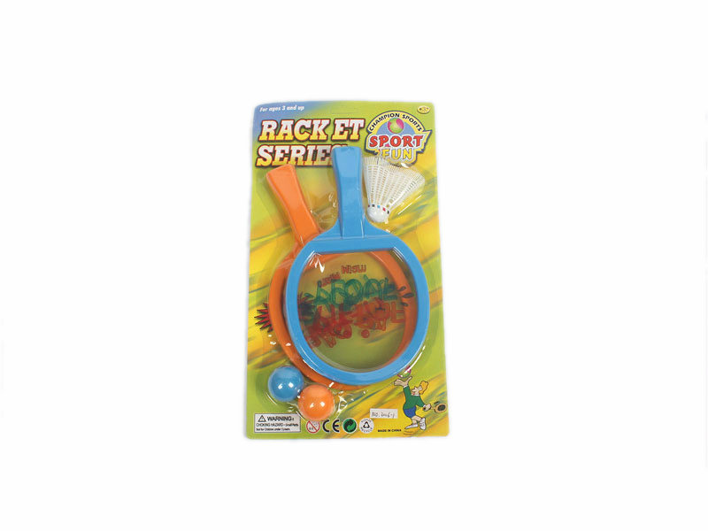 Racket set outdoor toy sporting toy