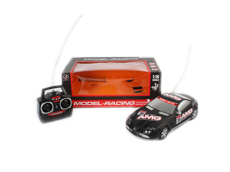 Racing car remove control toy vehicle toy