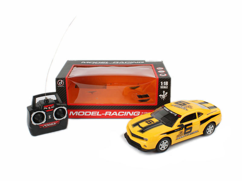 Yellow car toy funny vehicle remove control toy