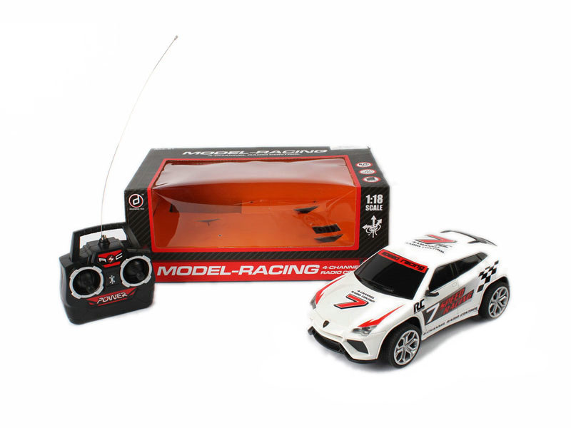 Lamborghini toy remove control car vehicle toy
