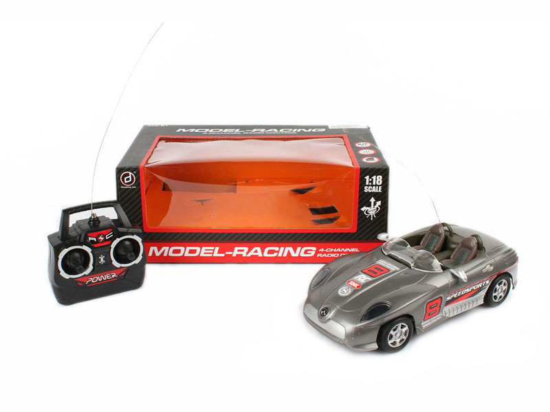 Runabout toy vehicle toy remove control car