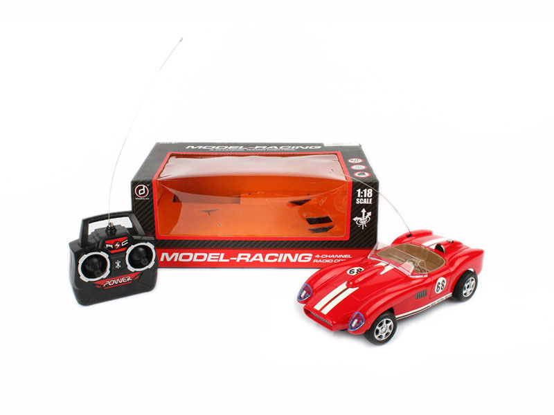 Racing vehicle remove control toy car toy