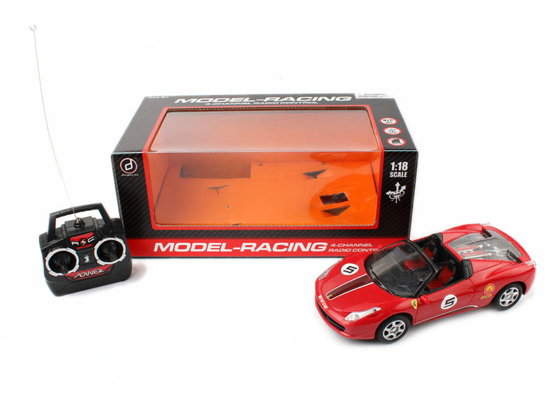 Racing car toy remove control toy cute vehicle