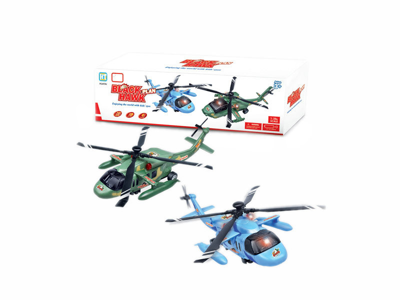 Musical helicopter light up toy battery option toy