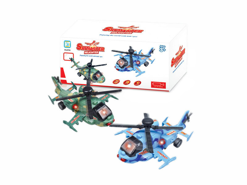 Vehicle toy battery option toy plane toy with light