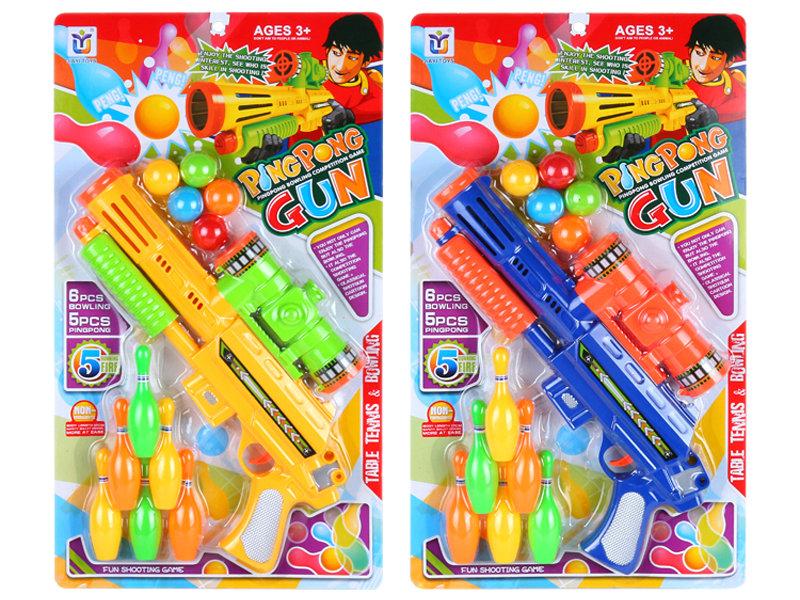 Ball shooting gun cute toy outdoor toy