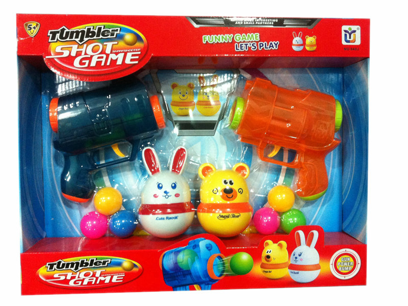 Shoot gun ball bullet toy outdoor toy