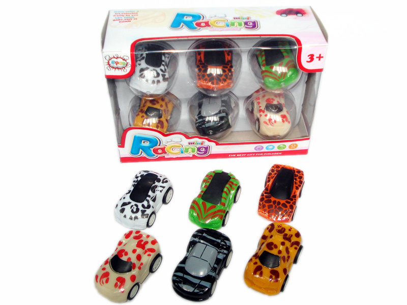Animal skin car toy pull back car small car toy