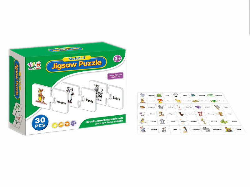Puzzle toy jigsaw puzzle intelligence game