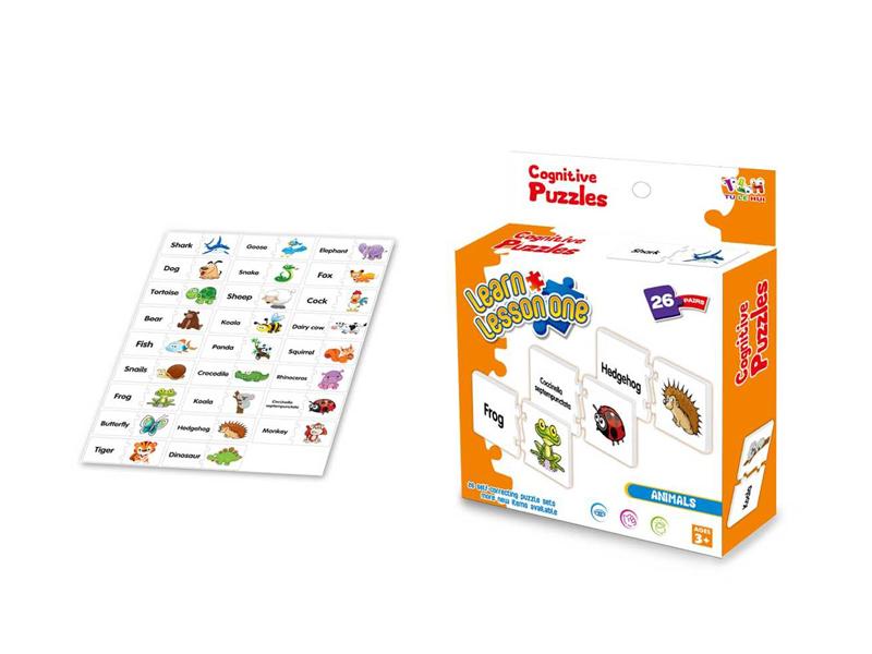 Puzzle toy jigsaw animal puzzle intelligence game