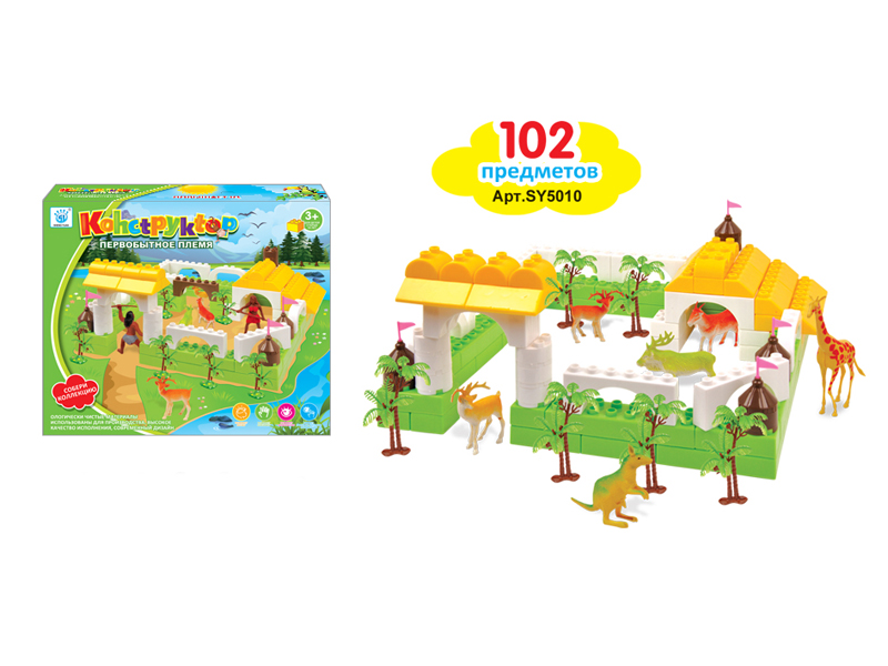 Block toy animal block educational toy