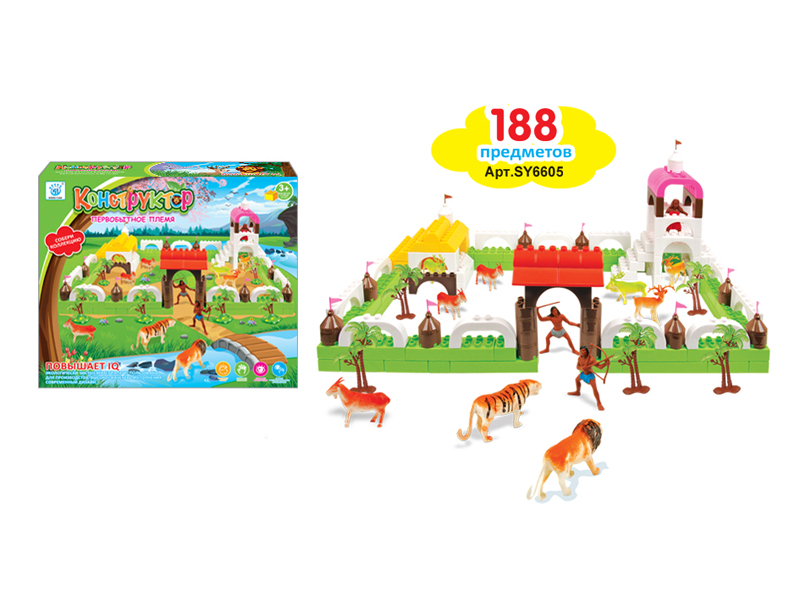 Animal theme block educational toy block toy
