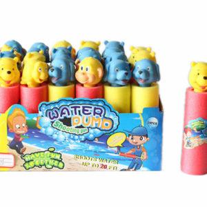 Animal water gun 25cm water monitor summer toy