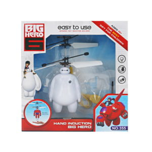 Hand induction toy fly big hero toy cartoon toy
