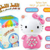 Hello kitty toy story machine cartoon toy