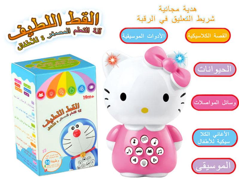 Hello kitty toy story machine cartoon toy