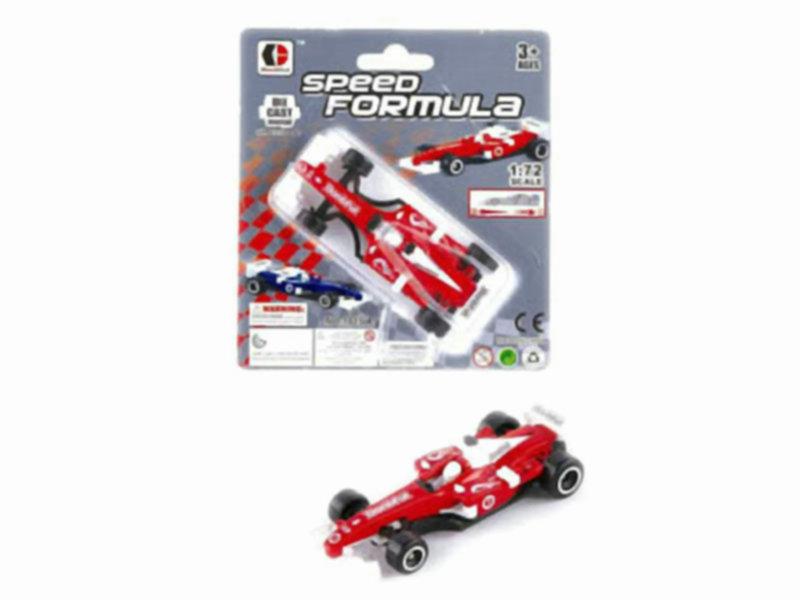 mini formula car funny toy free wheel toy