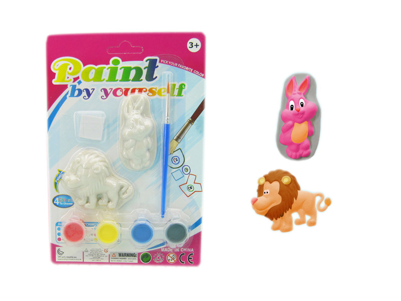 Color drawing toy lion toy cute toy