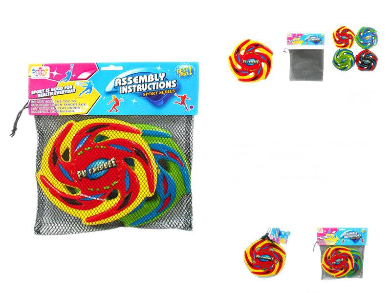 16cm frisbee toy sports game toy children toy