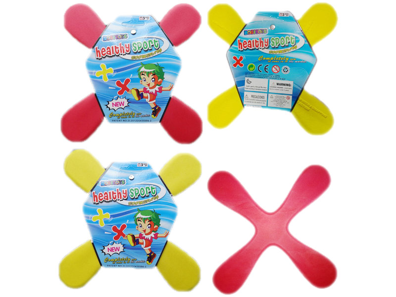 EVA boomerang frisbee toy outdoor toy