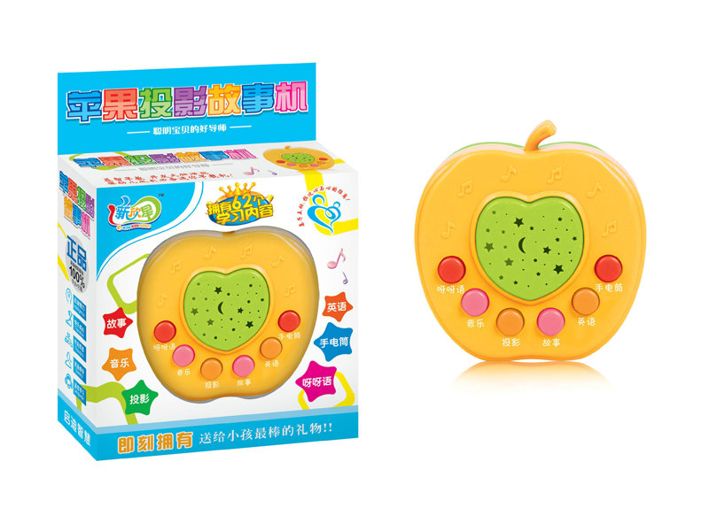 Story machine apple shape toy cartoon toy