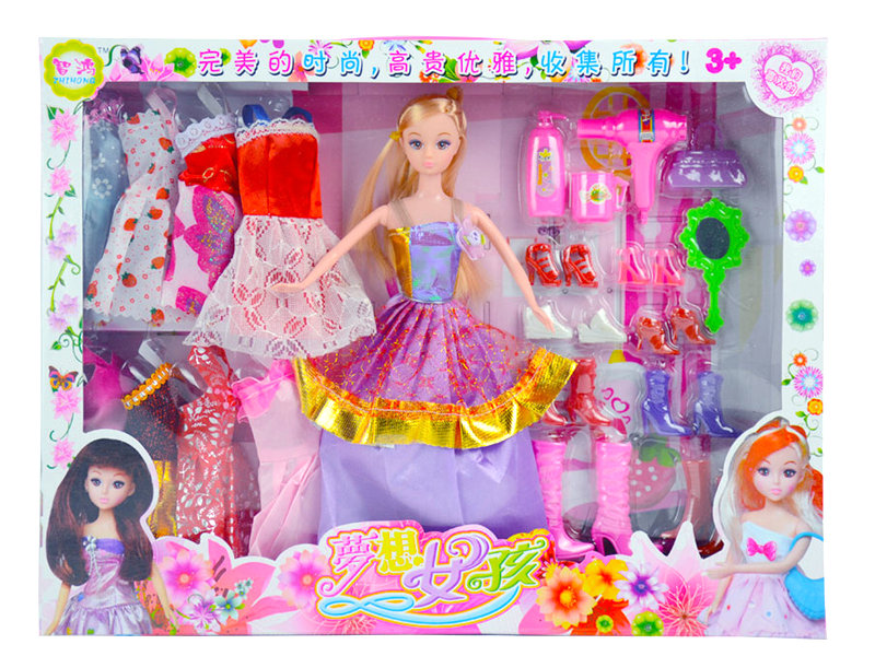 Barbie toy princess doll girl toy