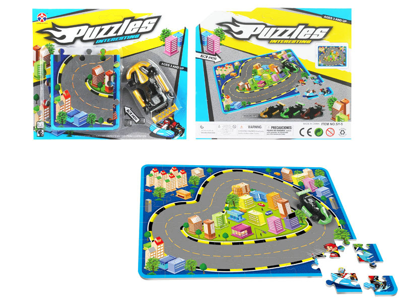 Mini car toy city map puzzle educational toy