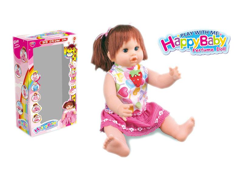 Doll toy B/O doll baby toy