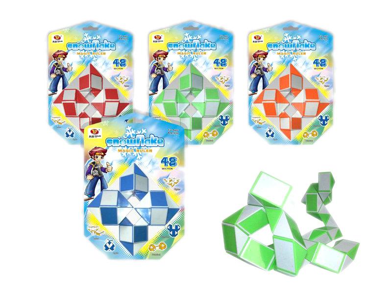 Magic snake toy magic cube educational toy