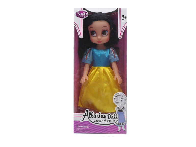 18 inch princess doll girl doll toy cartoon toy