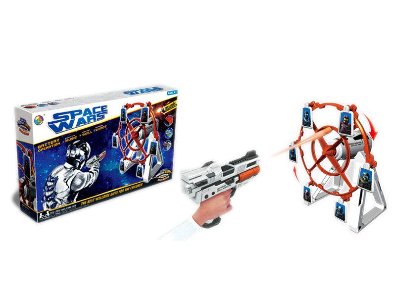 B/O shooting gun toy ball gun toy sport toy