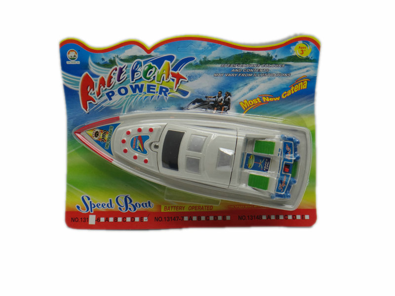 speed boat toy vehicle toy cute toy